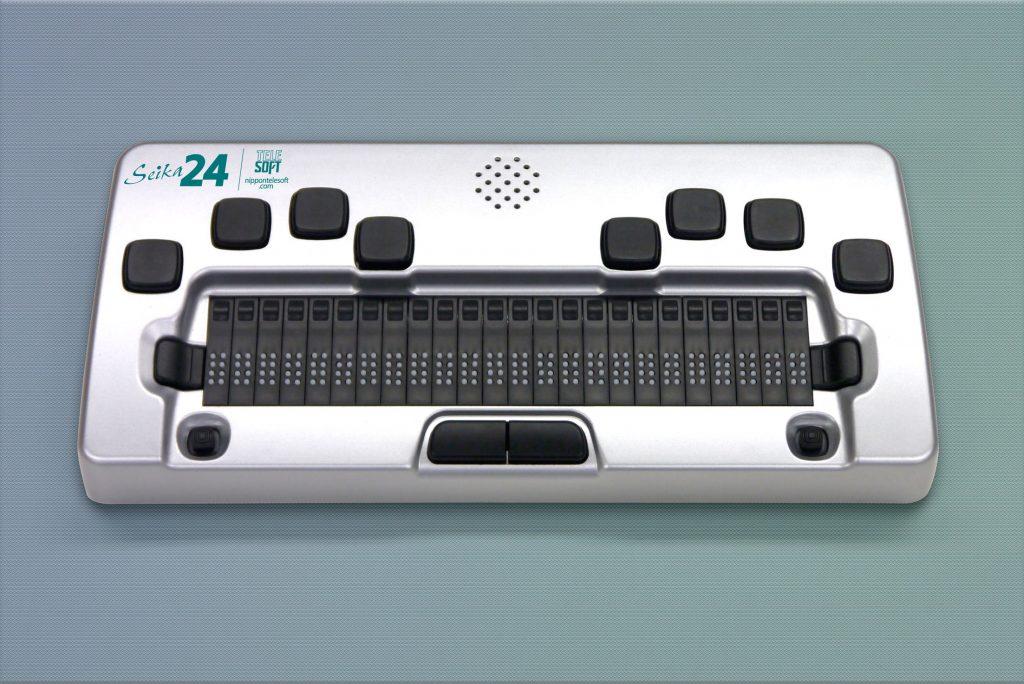 seika24