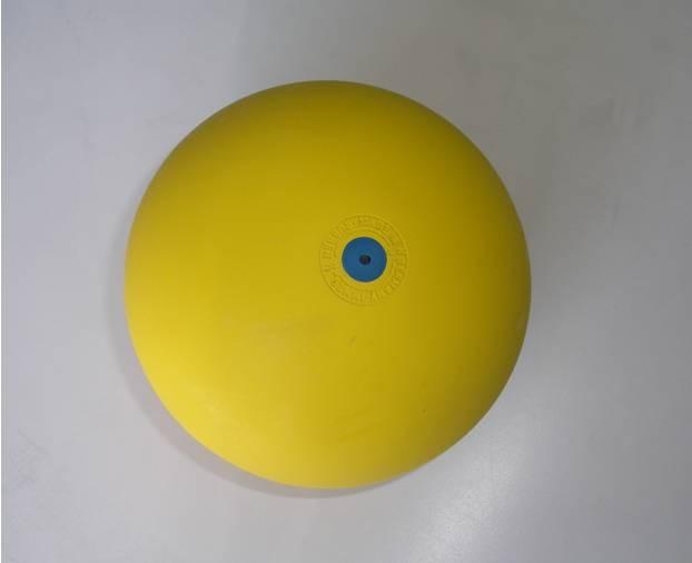 Gymnastiekbal 19 + 15cm geel